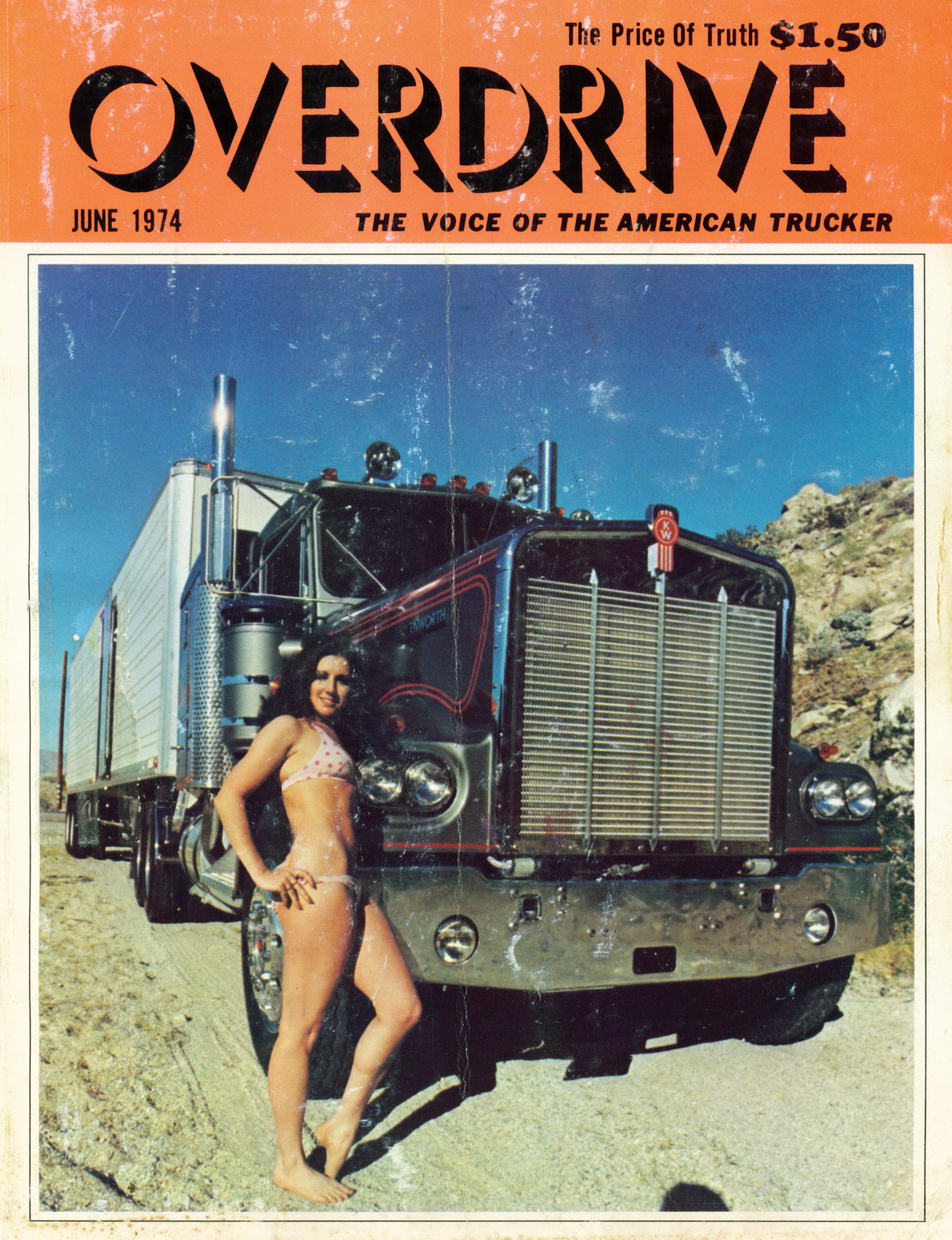 June1974FrontCover