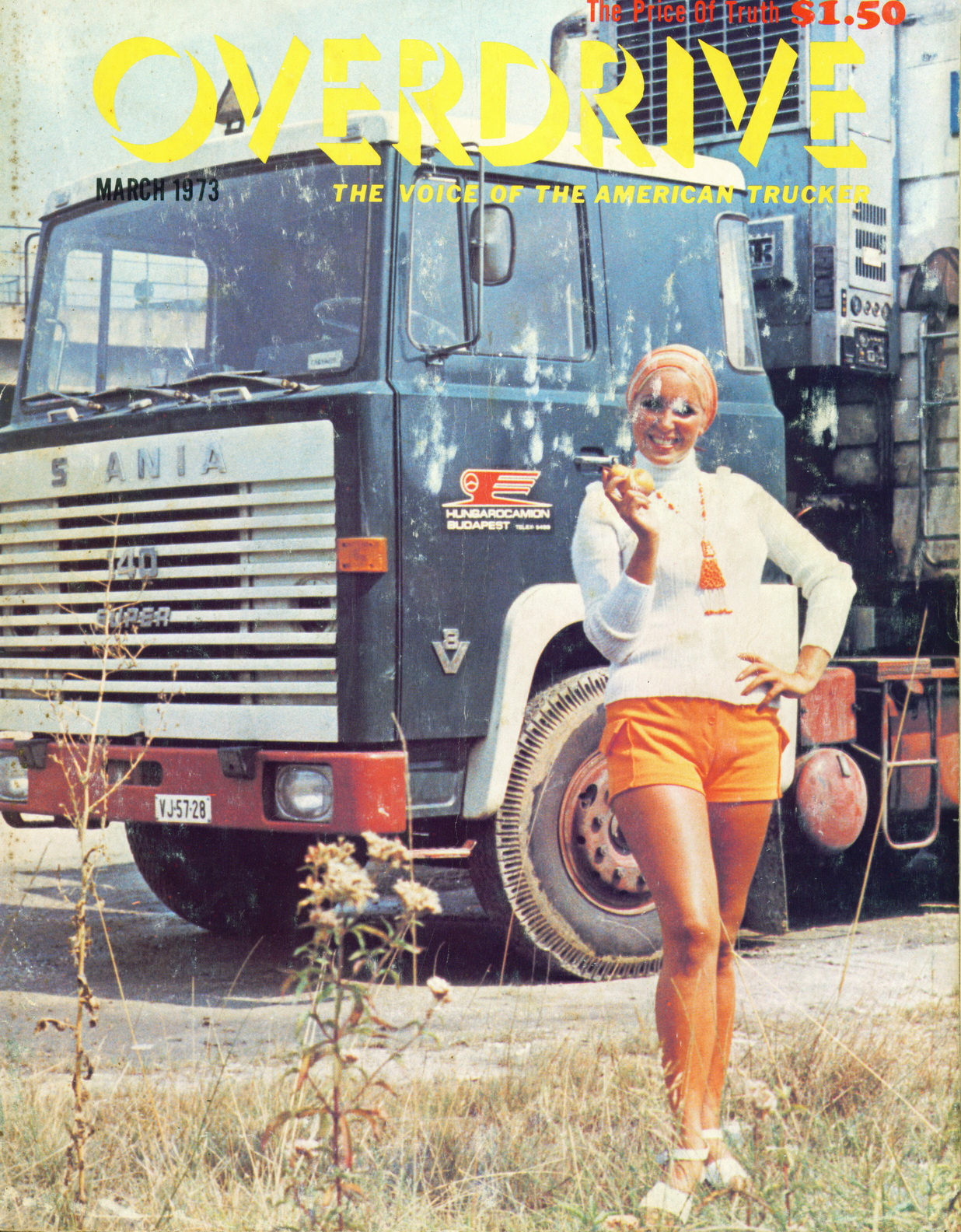 March1973FrontCover
