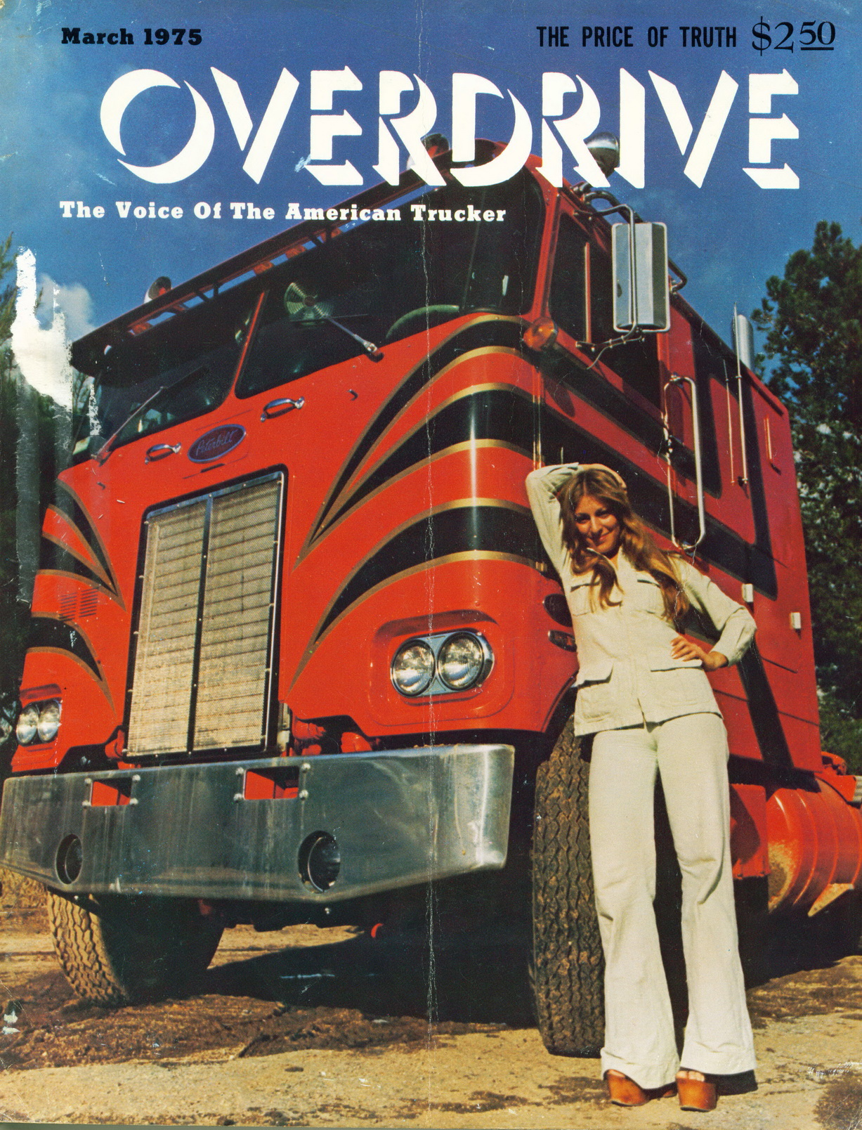 March1975FrontCover
