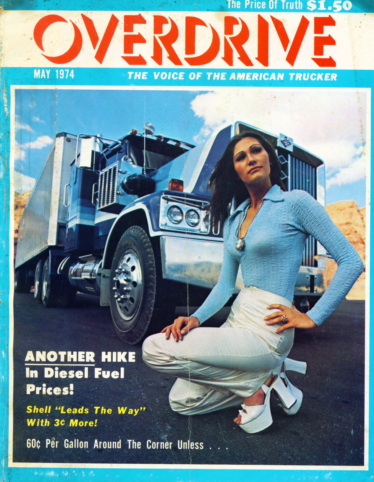 May1974FrontCover
