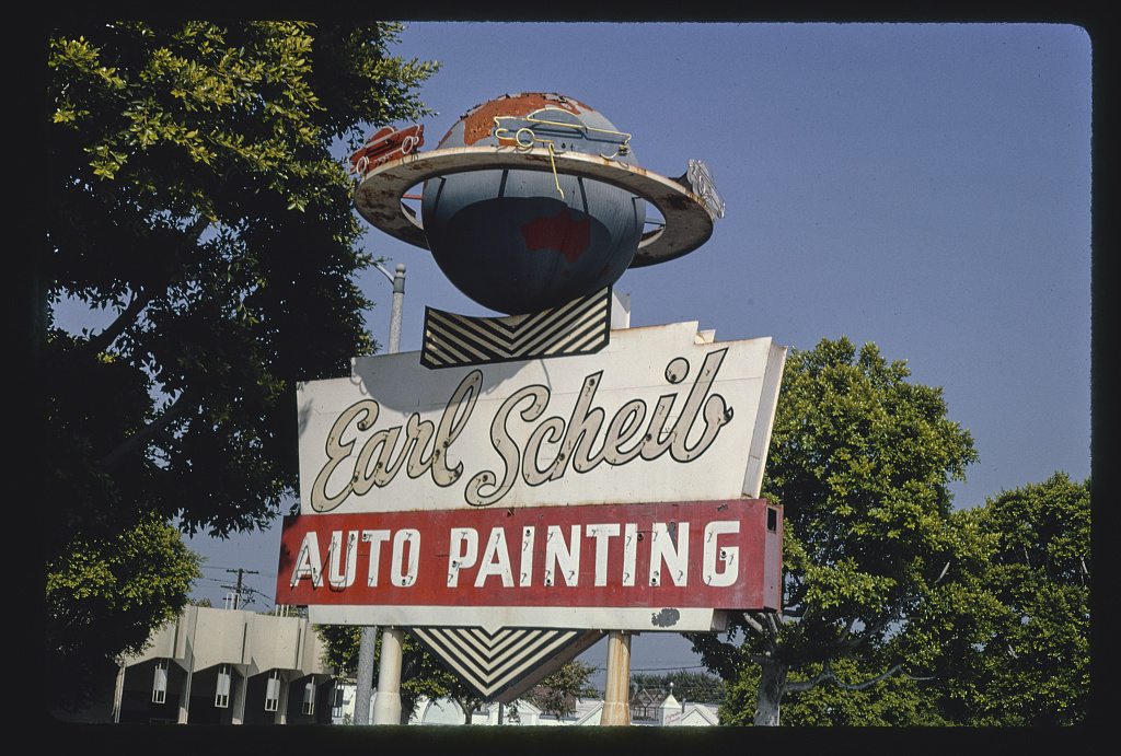 Earl Schieb Auto Painting sign, upper detail, Olympic Boulevard 1981