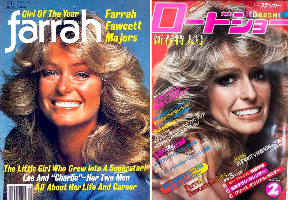 Farrah Fawcett girl of the year cover