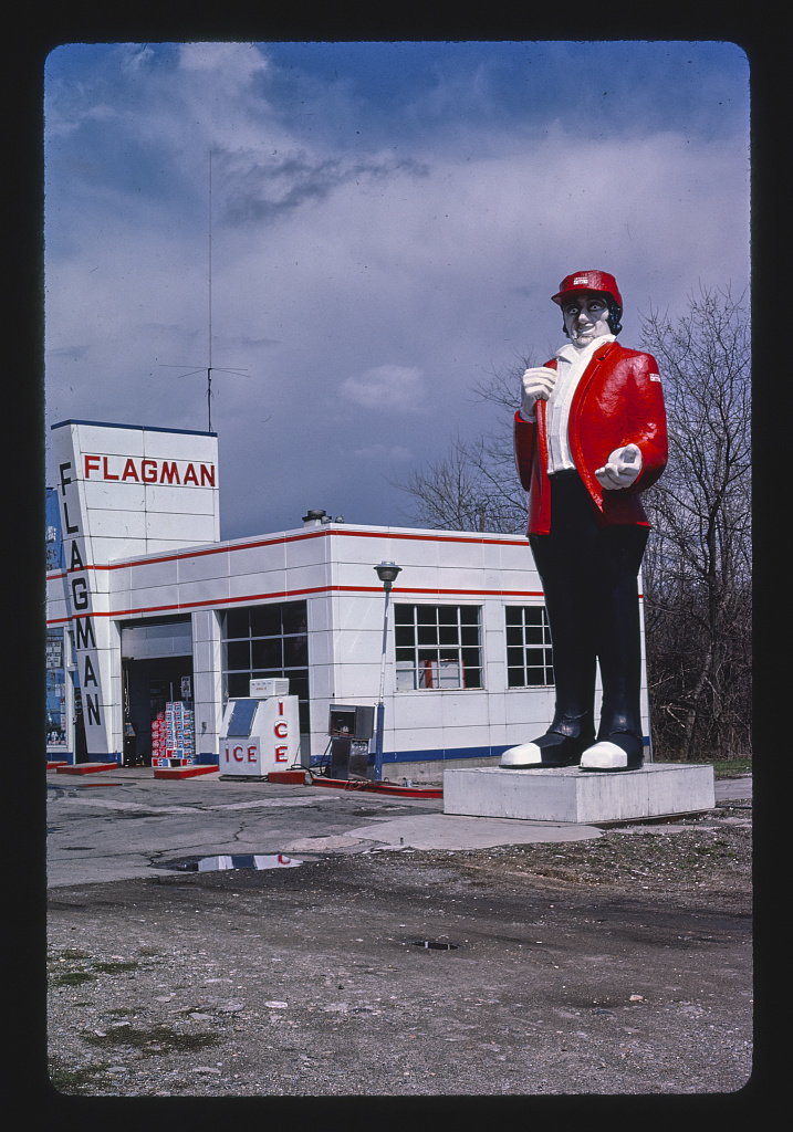 Flagman gas station - 1984