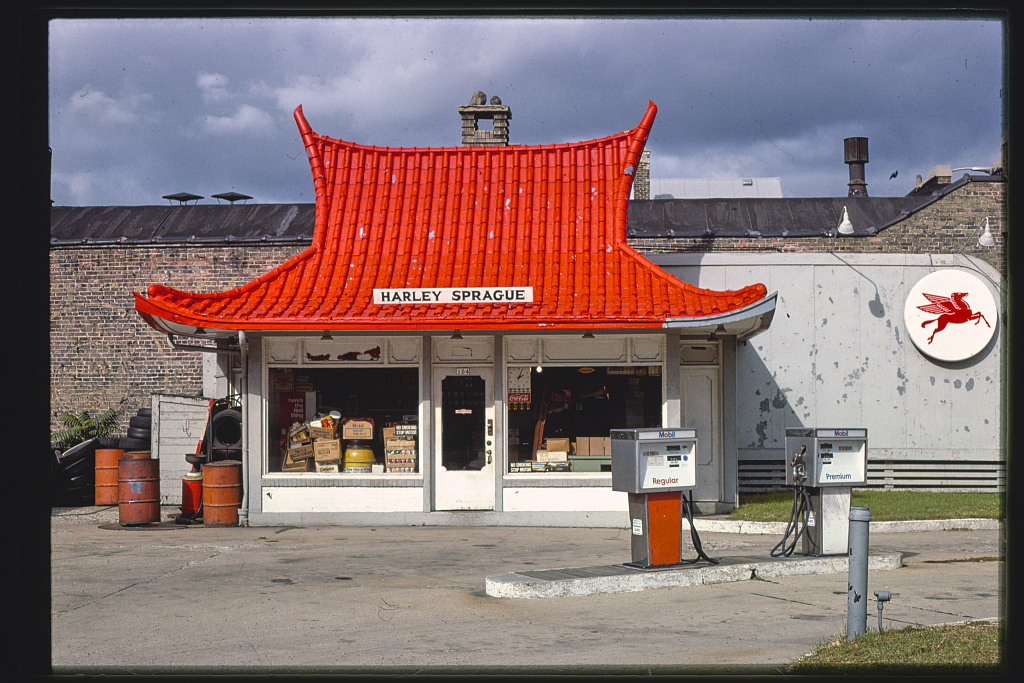 Pagoda gas station, Harley Sprague 1977