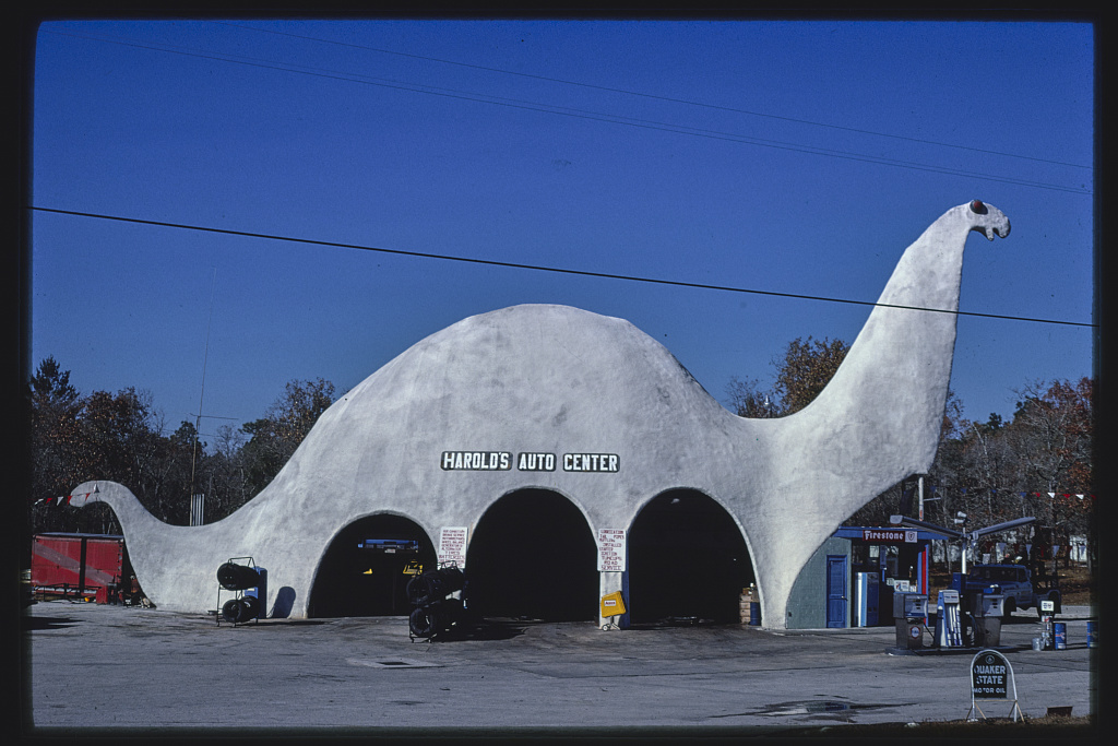Harold's Auto Center, horizontal view, Sinclair gas station, Route 19 1979