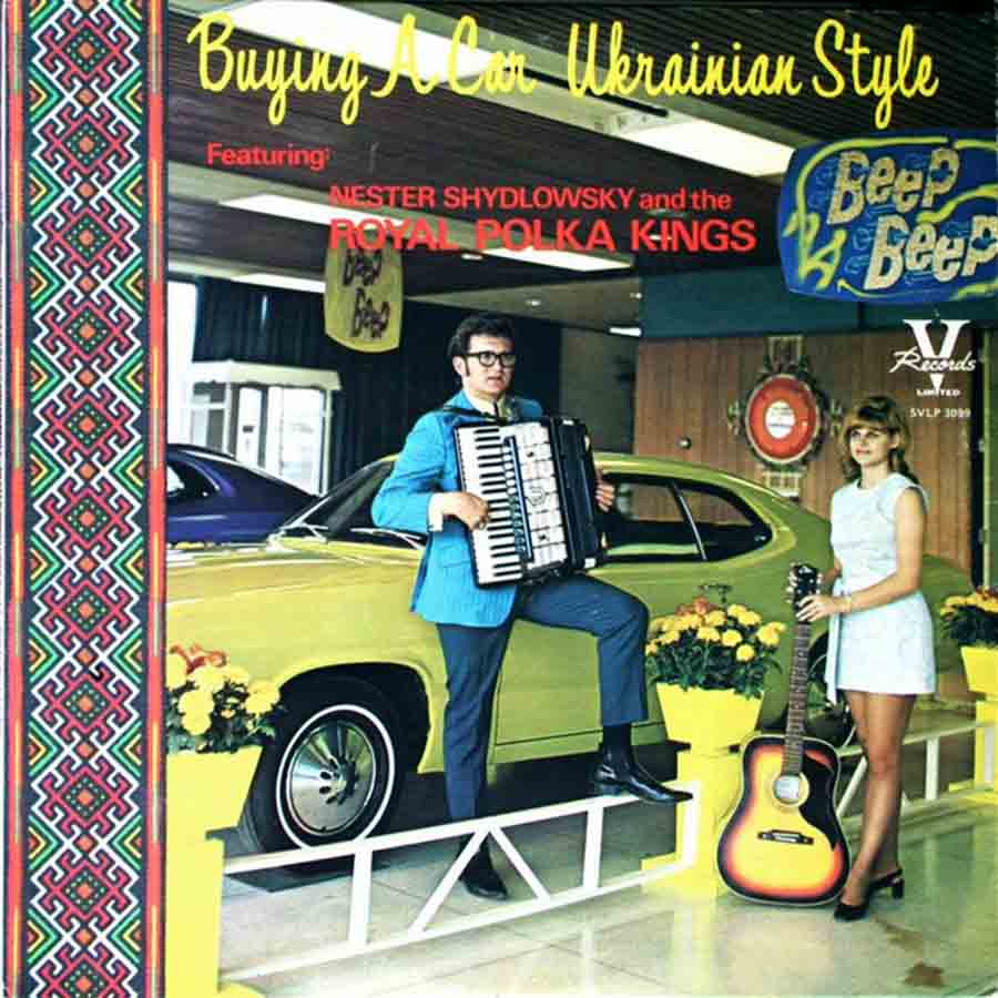 vintage vinyl cars on album cover (10)