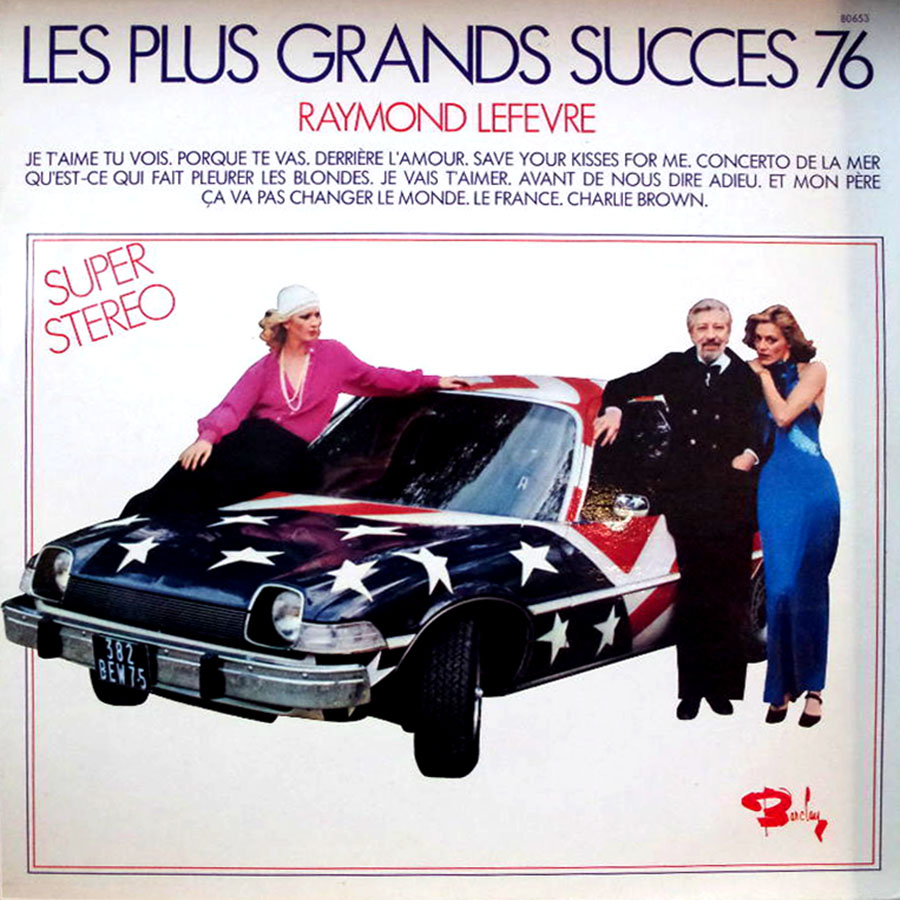 vintage vinyl cars on album cover (3)