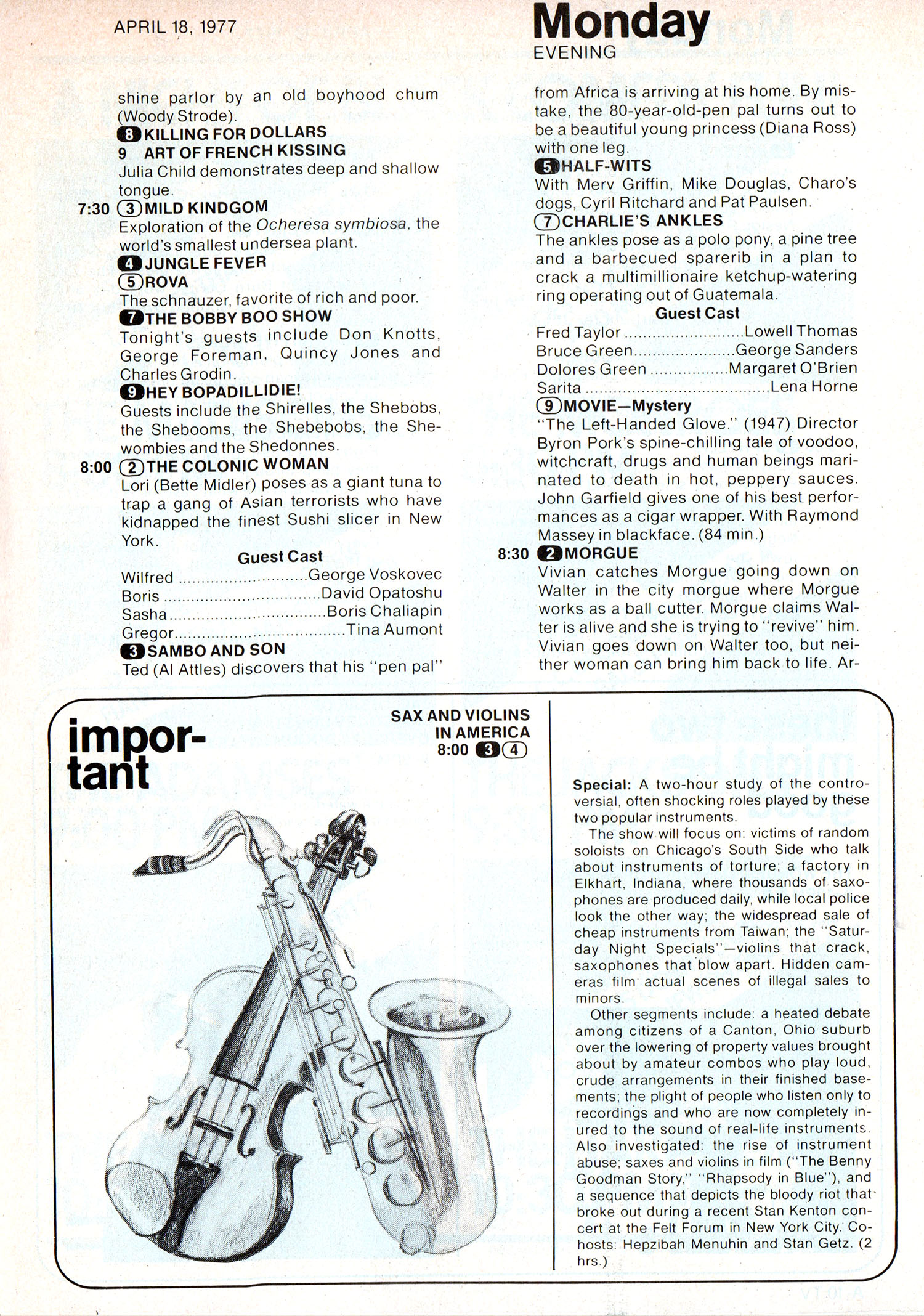 National Lampoon April 1977 (7b)
