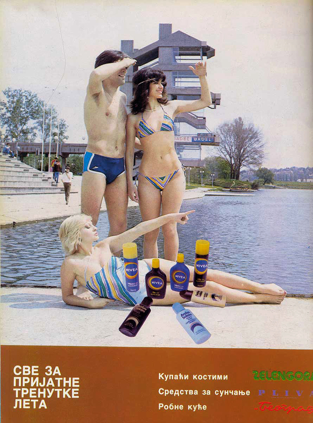 balkan vintage advert sun tan