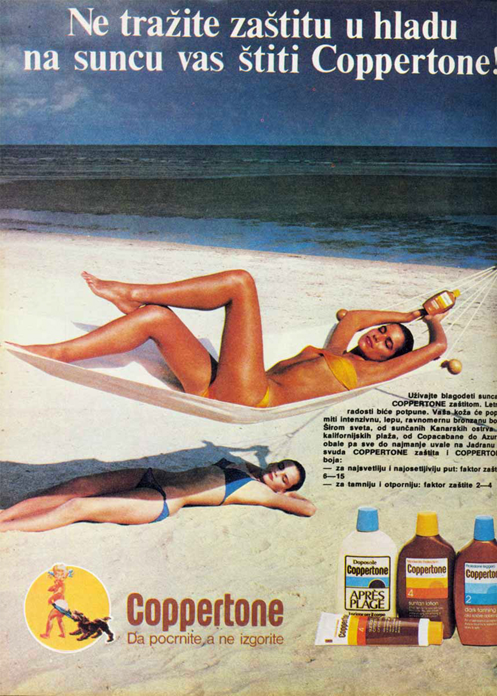 yugoslav sun tan advert