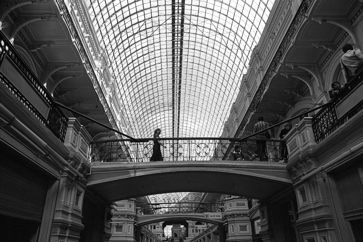GUM department store 1980s Moscow