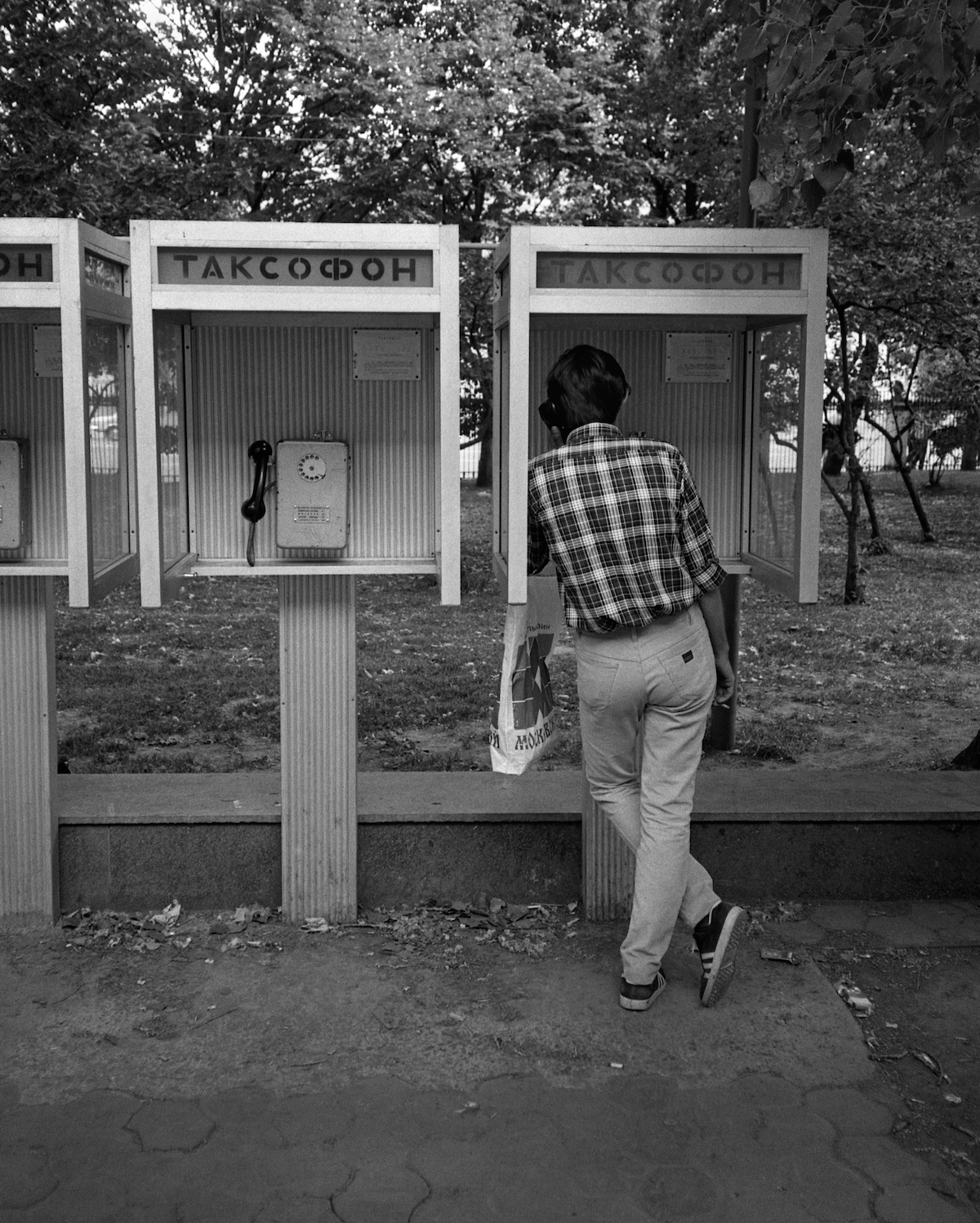 Moscow 1980s phone