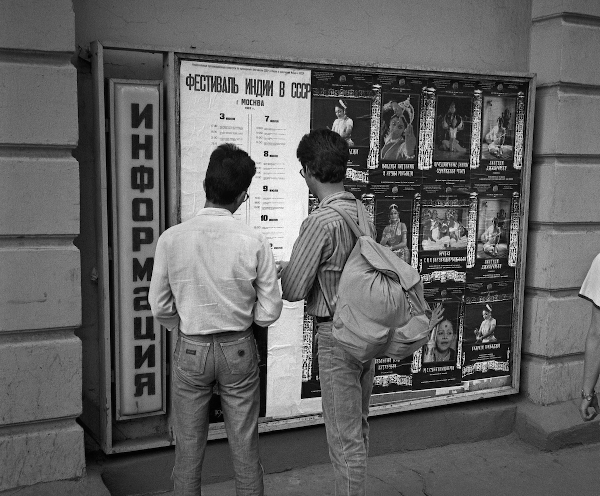 Moscow posters 1980s