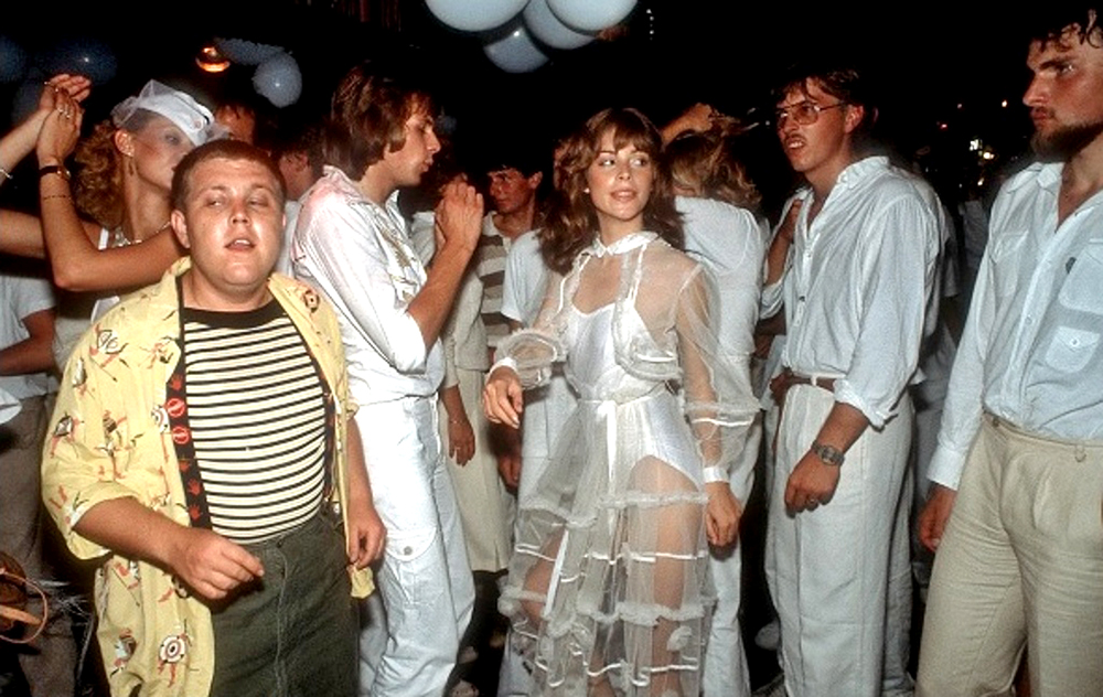 1978 party