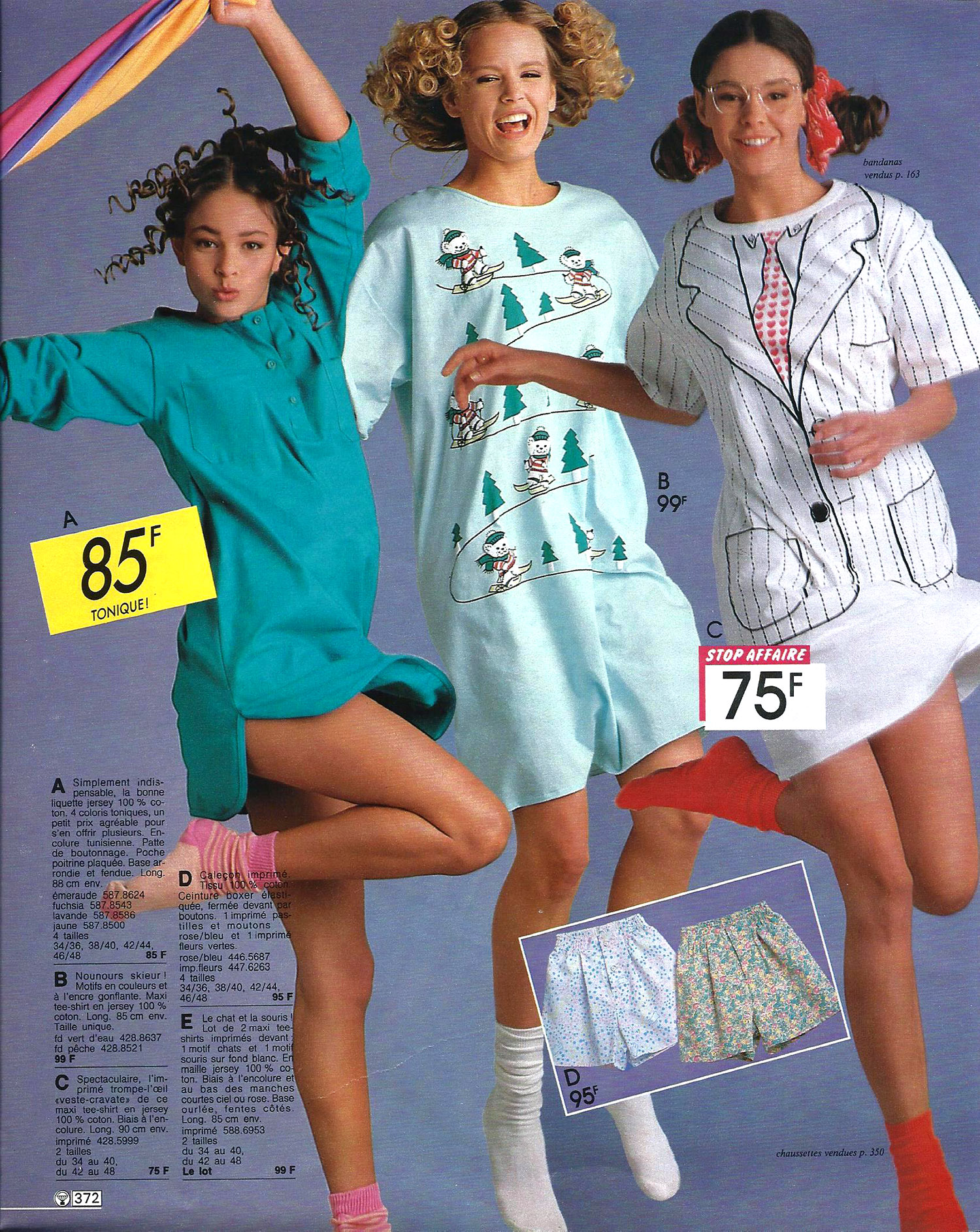 frilly nightgowns to garfield pajamas 1980s women 39 s. Black Bedroom Furniture Sets. Home Design Ideas