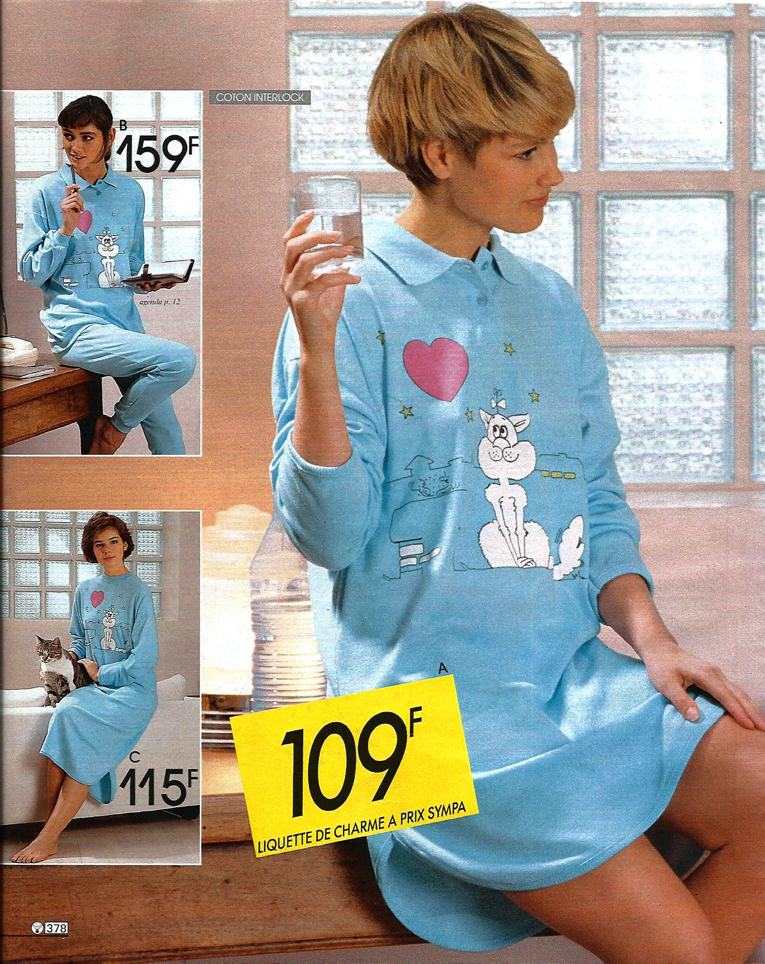 frilly nightgowns to garfield pajamas 1980s women s. Black Bedroom Furniture Sets. Home Design Ideas