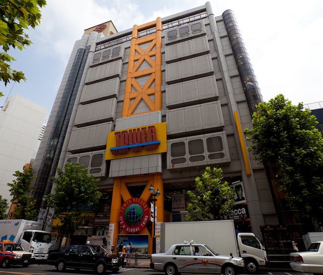 Today, Tower Records still exists, but only in Japan, having been sold off to raise cash at the start of Tower's financial woes. The Shibuya store in Tokyo is the largest of the Japanese chain's 85 outlets and is thought to be one of the biggest music stores in the world. (Image courtesy Gravitas Ventures)