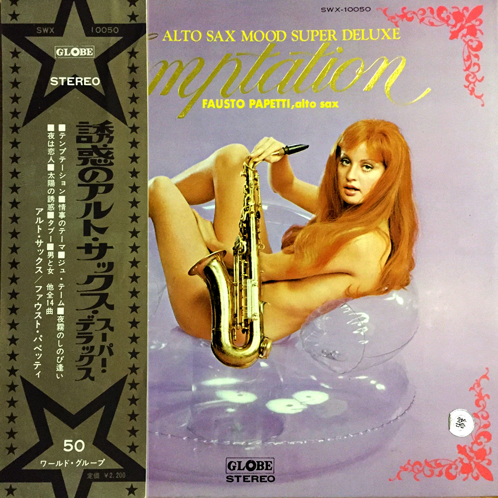 saxophone album cover (42)
