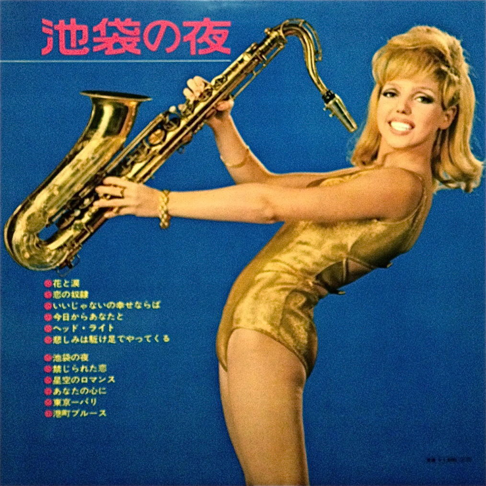 saxophone album cover (51)