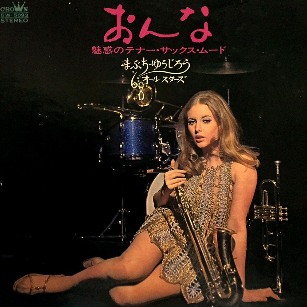 Sax Appeal 48 Sexy Saxophone Album Covers Flashbak