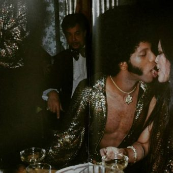 One Performance Only: Sly Stone Marries Kathy Silva At Madison Square Garden (1974)
