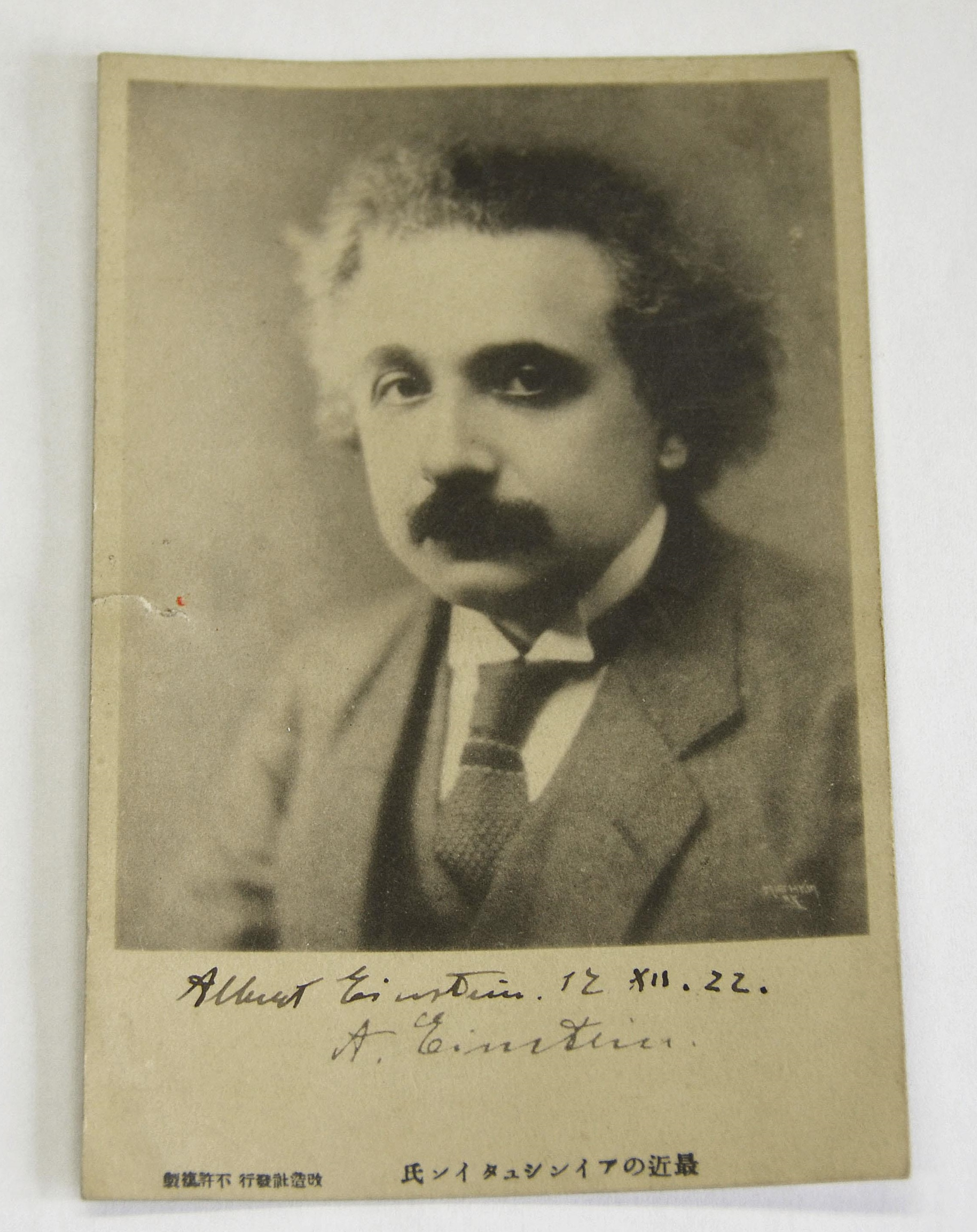 A postcard autographed by physicist Albert Einstein when he visited Japan in 1922 after winning the Nobel Prize was discovered at a museum in Shiga Prefecture. Eizaburo Nishibori Memorial Explorer Museum in Higashiomi, Shiga Prefecture, commemorating Nishibori, who headed Japan's primary Antarctica wintering party, found the postcard in Nishibori's belongings which were donated to the museum by his relatives last fall. The museum plans to exhibit it next year. According to museum staff, Einstein probably presented the postcard, which has the physicist's photo printed on it, to Nishibori when he accompanied Einstein to Kyoto and Nara as a translator. The Nishibori family had also offered to pay for the cost of Einstein's stay in Kyoto, they said. The postcard has Einstein's autograph dated Dec. 12, 1922, the day he visited Nijo Castle in Kyoto.