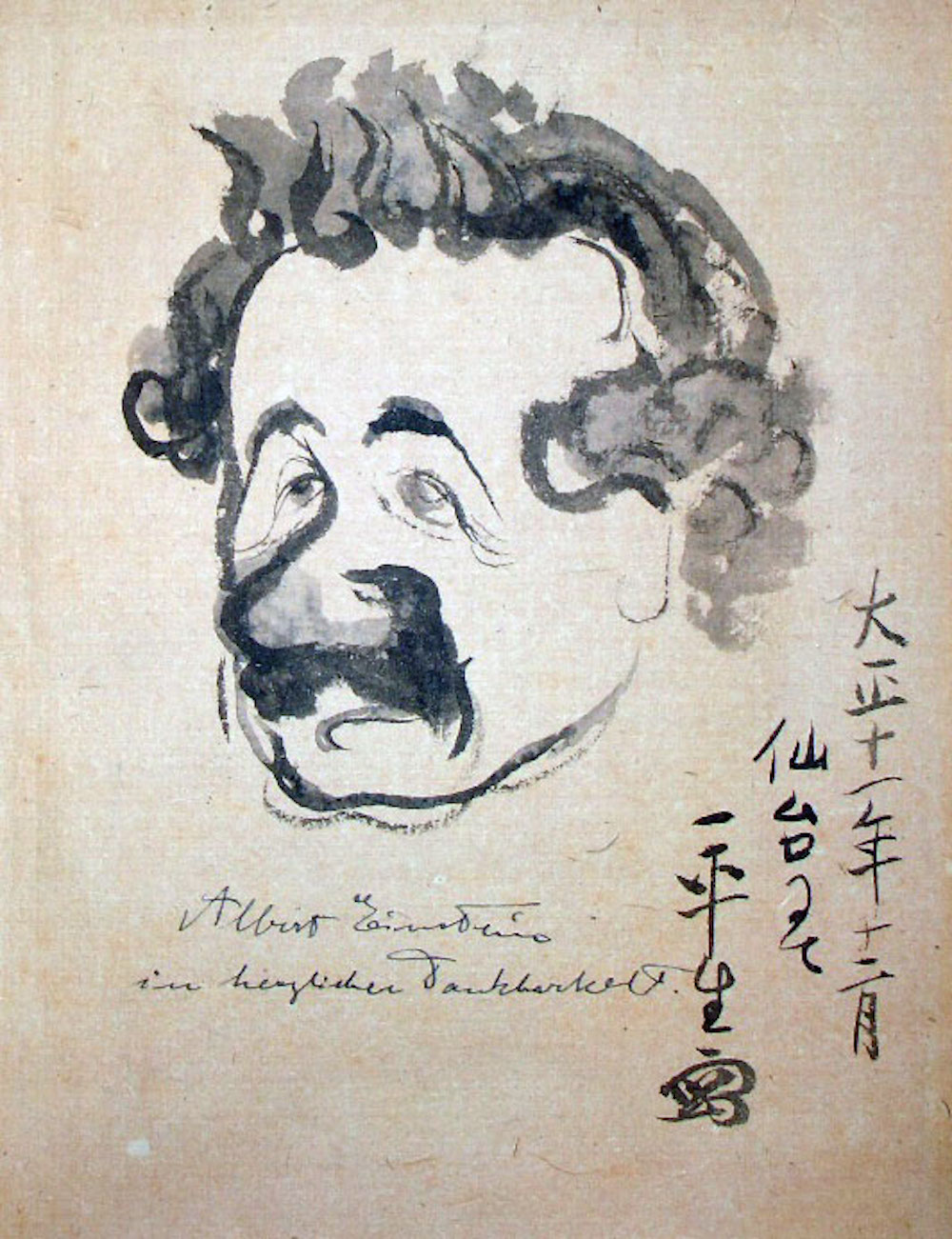 A portrait of Einstein by the cartoonist Okamoto Ippei (1886-1948), done in December of 1922 in Sendai, Miyagi Prefecture, Japan