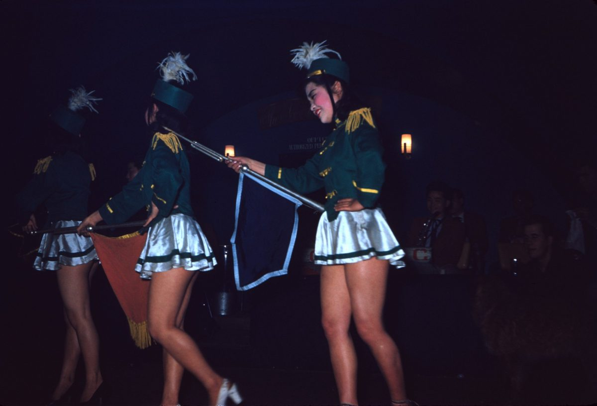 The Too Far East Club, Seoul, Korea 1950s