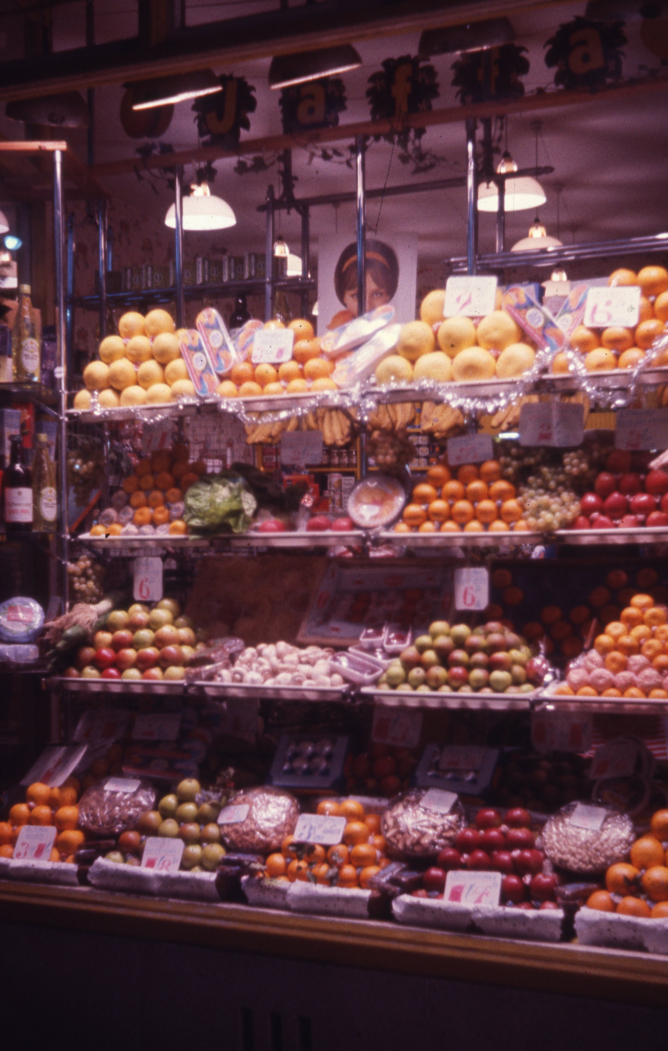 A Fruit and Veg display, taken somewhere in Newcastle upon Tyne. This is a 35mm slide. It was taken in 1965.