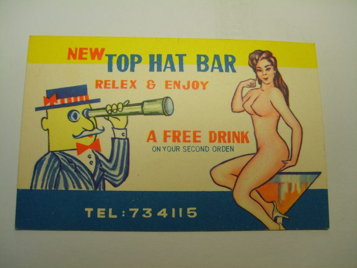 wanchai bars hong kong 1970s1960 cards