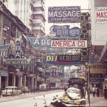 Wan Chai: Sex, Dives and Bar Cards From 1970s Hong Kong