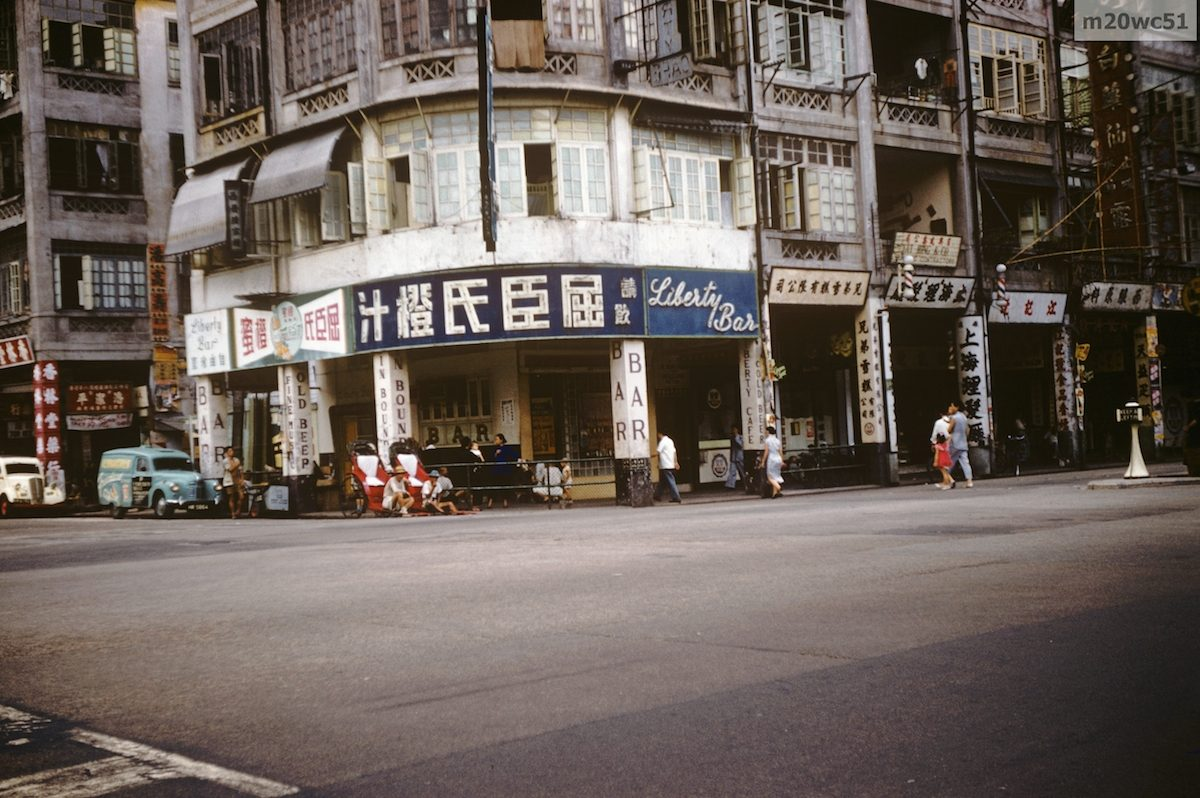 wanchai bars hong kong 1970s1960