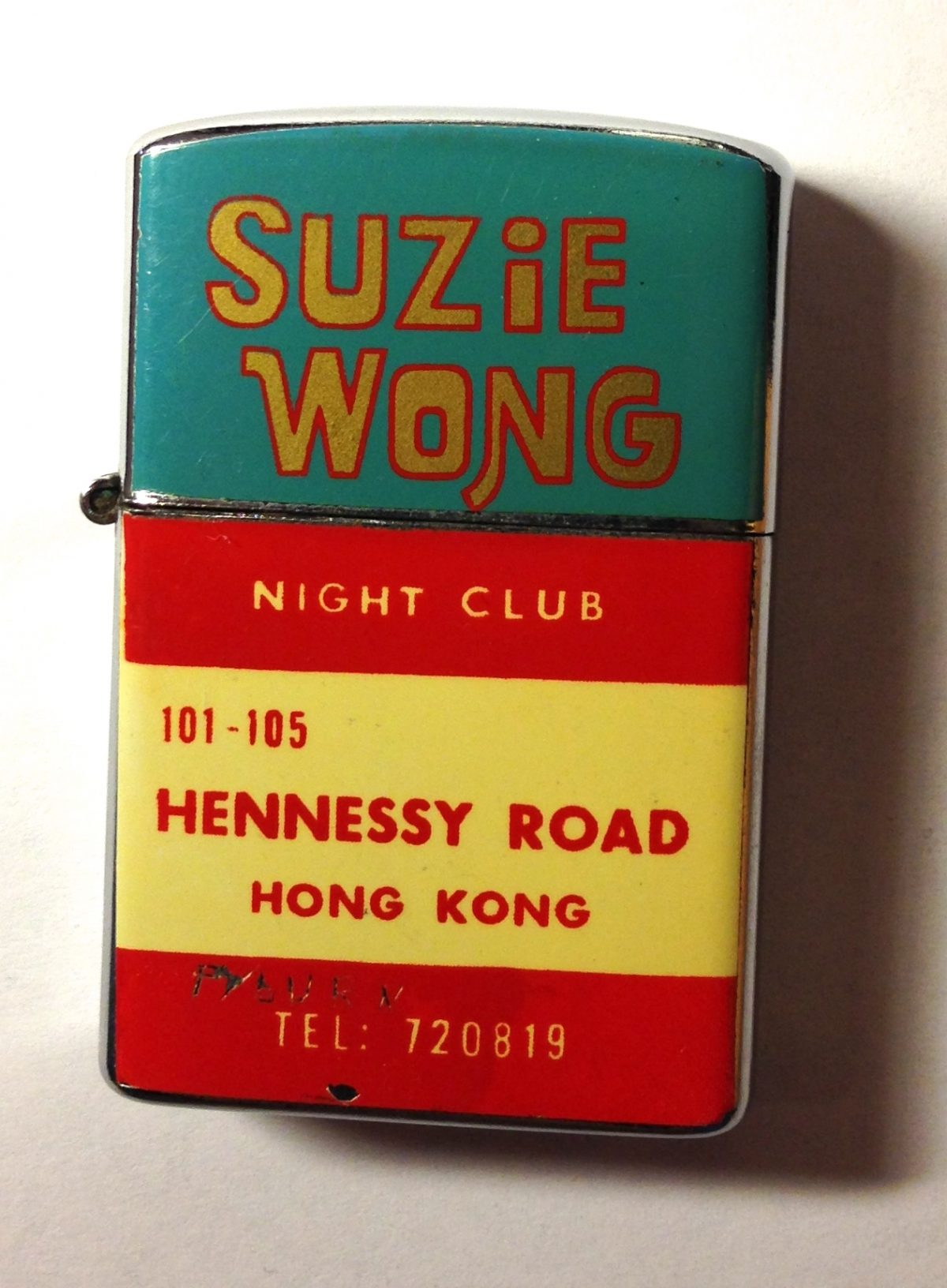 zippowanchai bars hong kong 1970s1960 cards