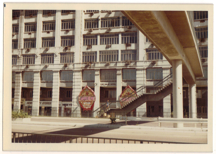 "The Luk Kwok Hotel (made famous by ""The World of Suzie Wong"") in July,1972"