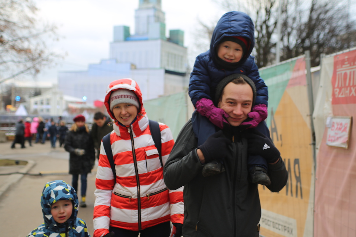Dmitry and his family at VDNKh park