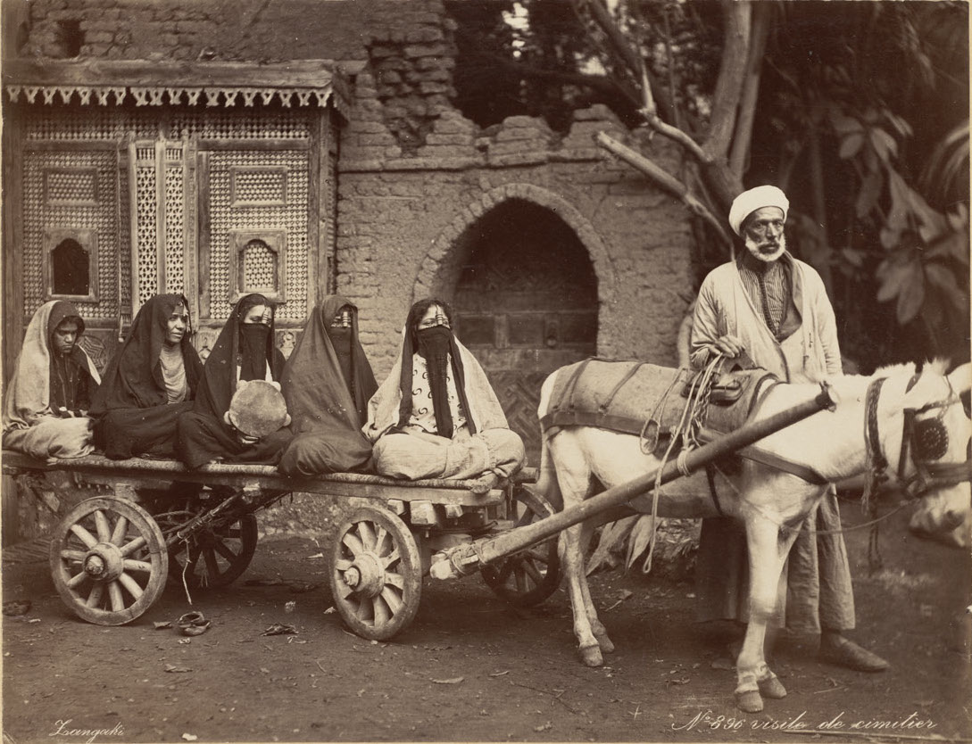 Arab with Three Wives and Two Servants