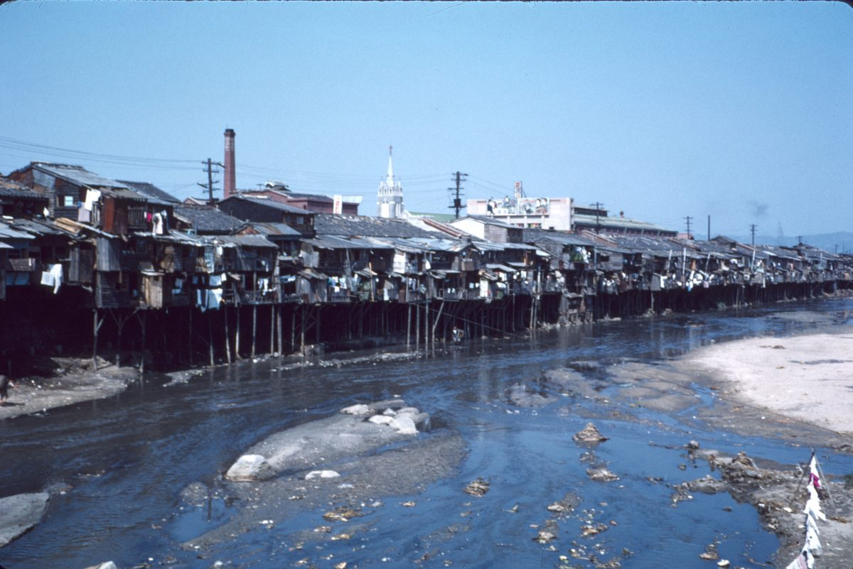 Korean War 1950s Color Photos