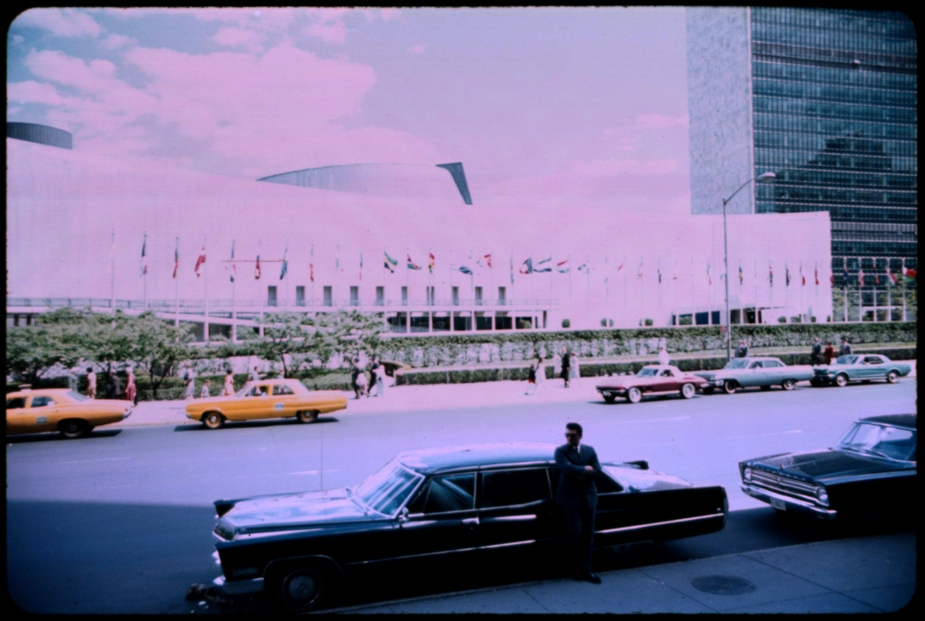 New York 1967 United Nations