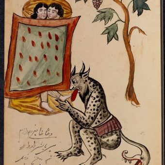 A Brilliant Illustrated Book Of Demons And Spells From Early 20th Century Iran