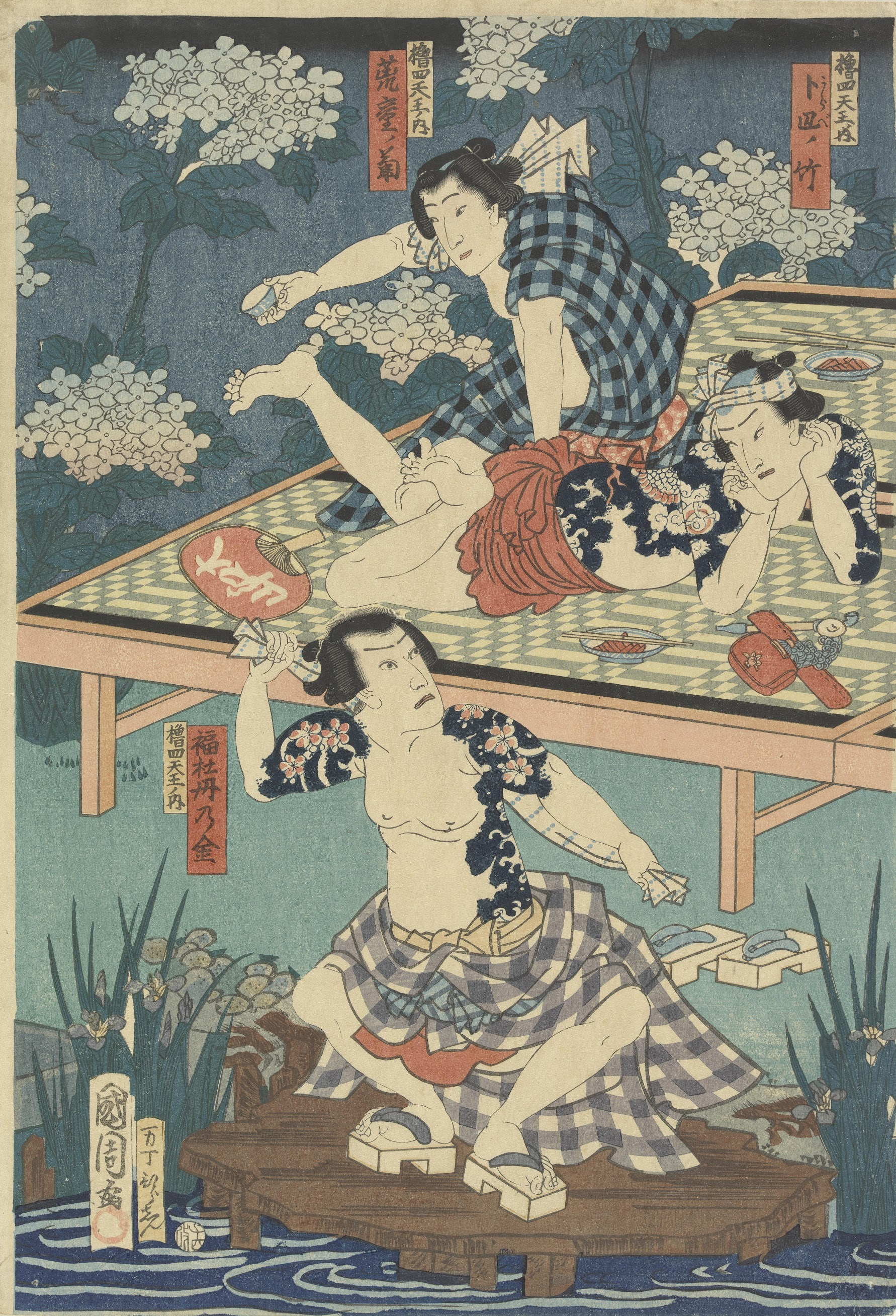 Thee actors, central sheet of the triptych Parody of the Drinking Party at Ōeyama with Flowers of Chivalry Edo, fourth month 1864 Toyohara Kunichika (1835 - 1900)