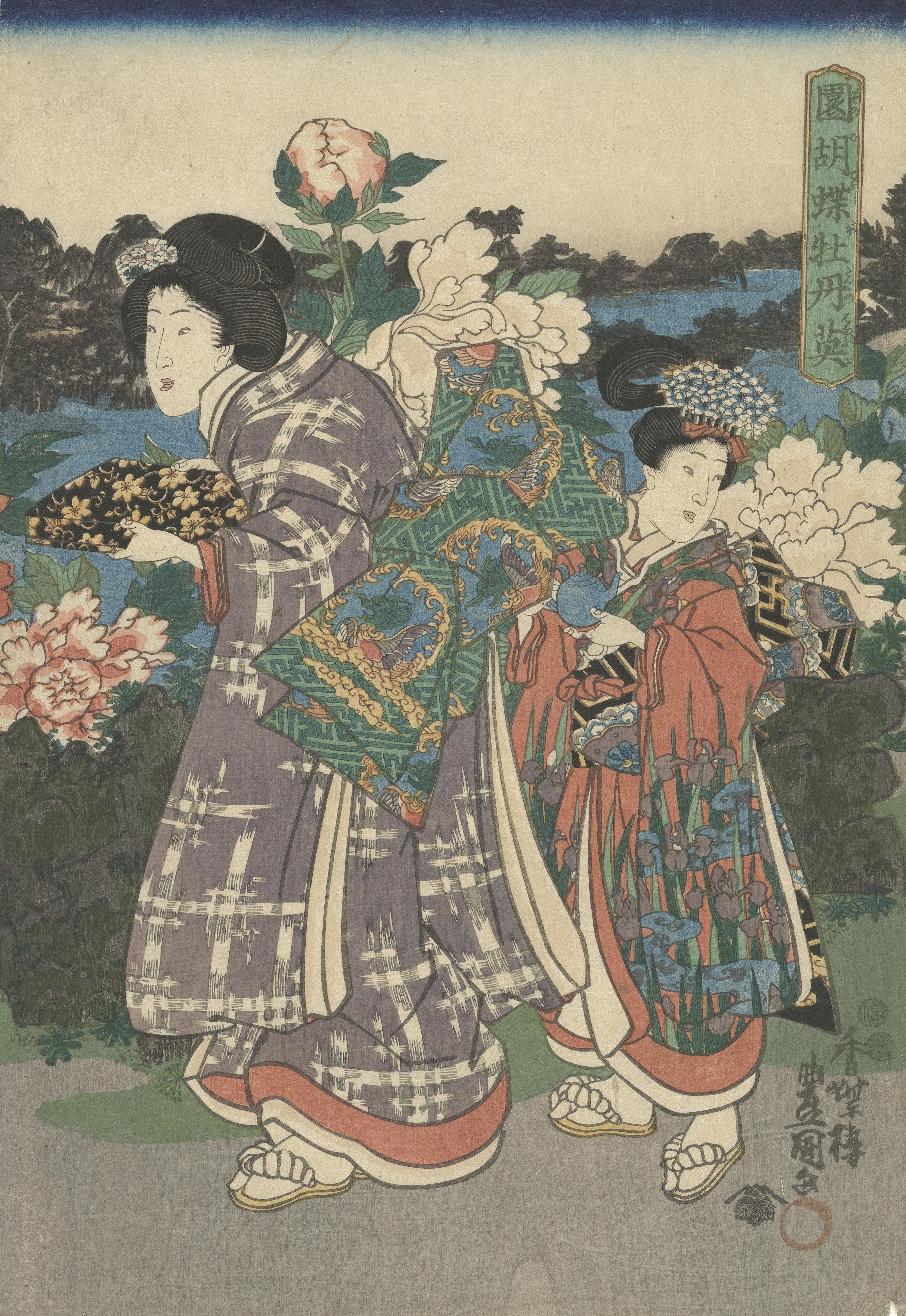 Splendour of Butterflies and Peonies in the Garden, right sheet of a triptych Edo, 1849 Utagawa Kunisada (1786 - 1865)