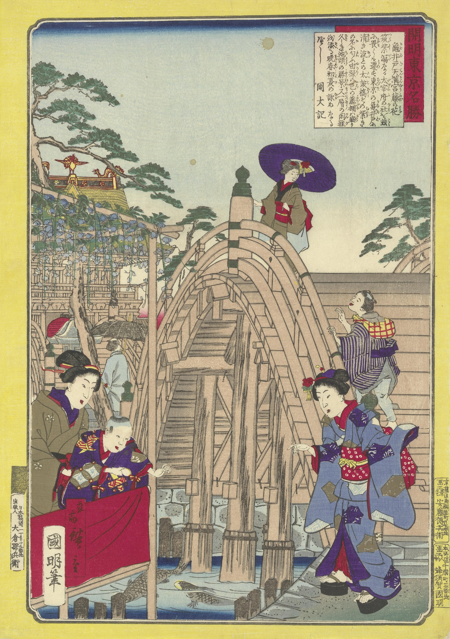 The Wisteria Flowers at the Tenmangū Shrine in Kameido, from the series Beautiful Views on Enlightened Tokyo Tokyo, c. 1881 Utagawa Hiroshige III (1842 - 1894)