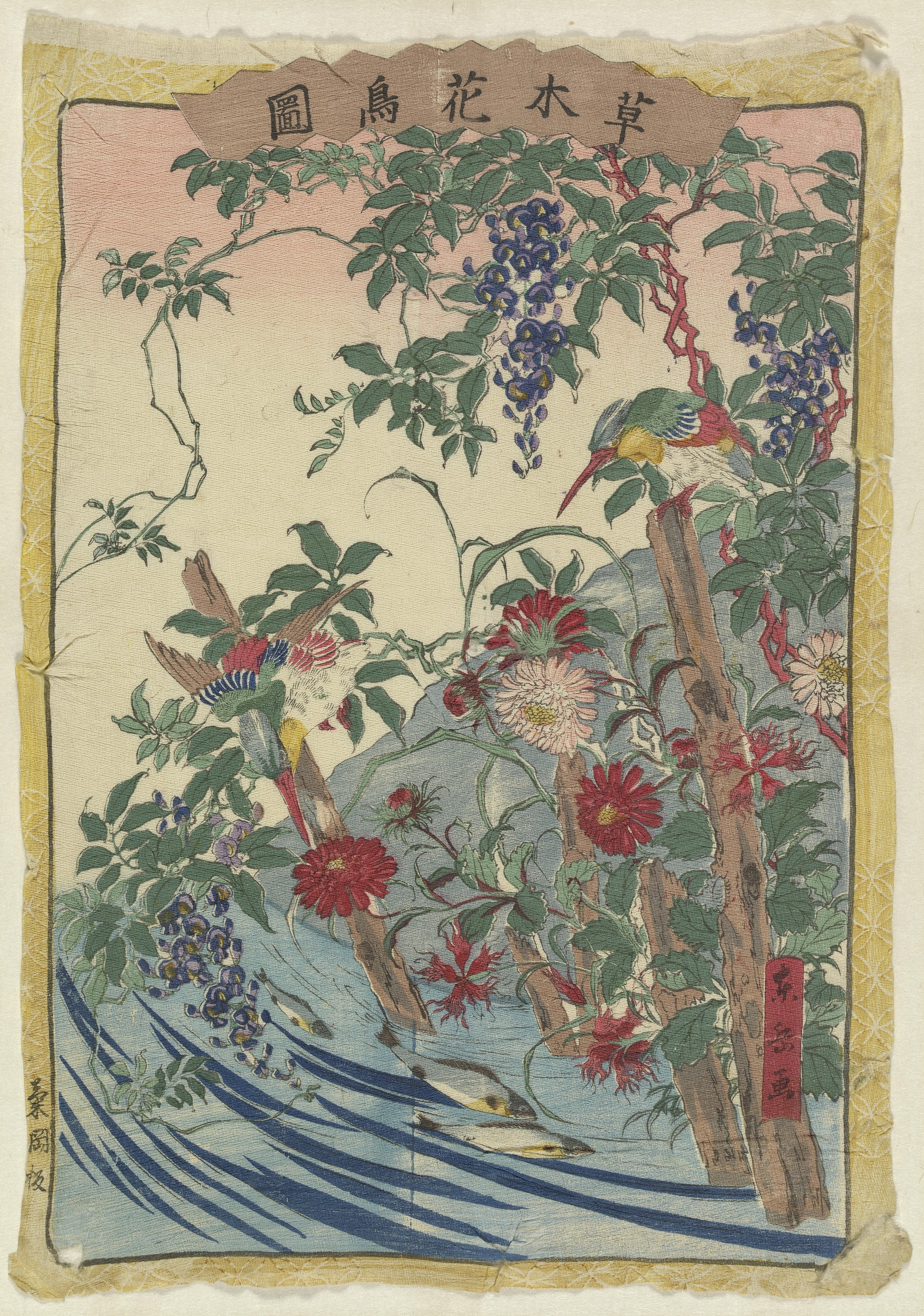 Kingfishers, from the series Illustrations of Plants, Trees, Flowers and Birds Tokyo, c. 1875 Togaku
