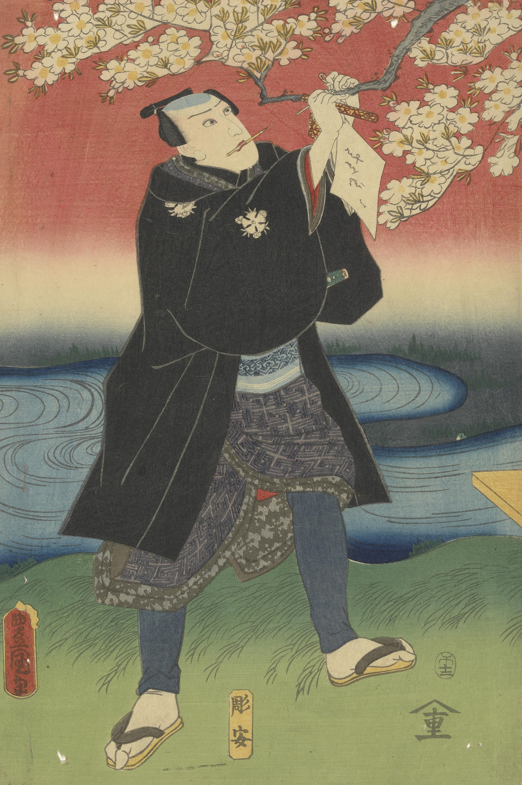 Actor Tying a Poem Slip to a Cherry Tree, fifth sheet of the pentaptych Favourites All Together in Full Flower Edo, twelfth month 1858 Utagawa Kunisada (1786 - 1865)