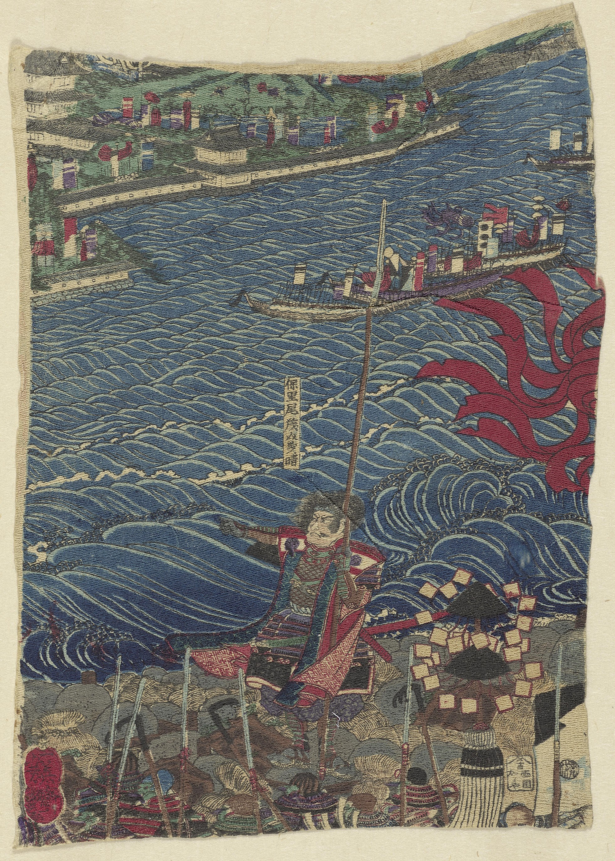 Horio Mosuke Yoshiharu and the Flooding of Takamatsu Castle, sheet of a triptych Edo, ninth month 1865 Utagawa Yoshifuji (1828 - 1904)