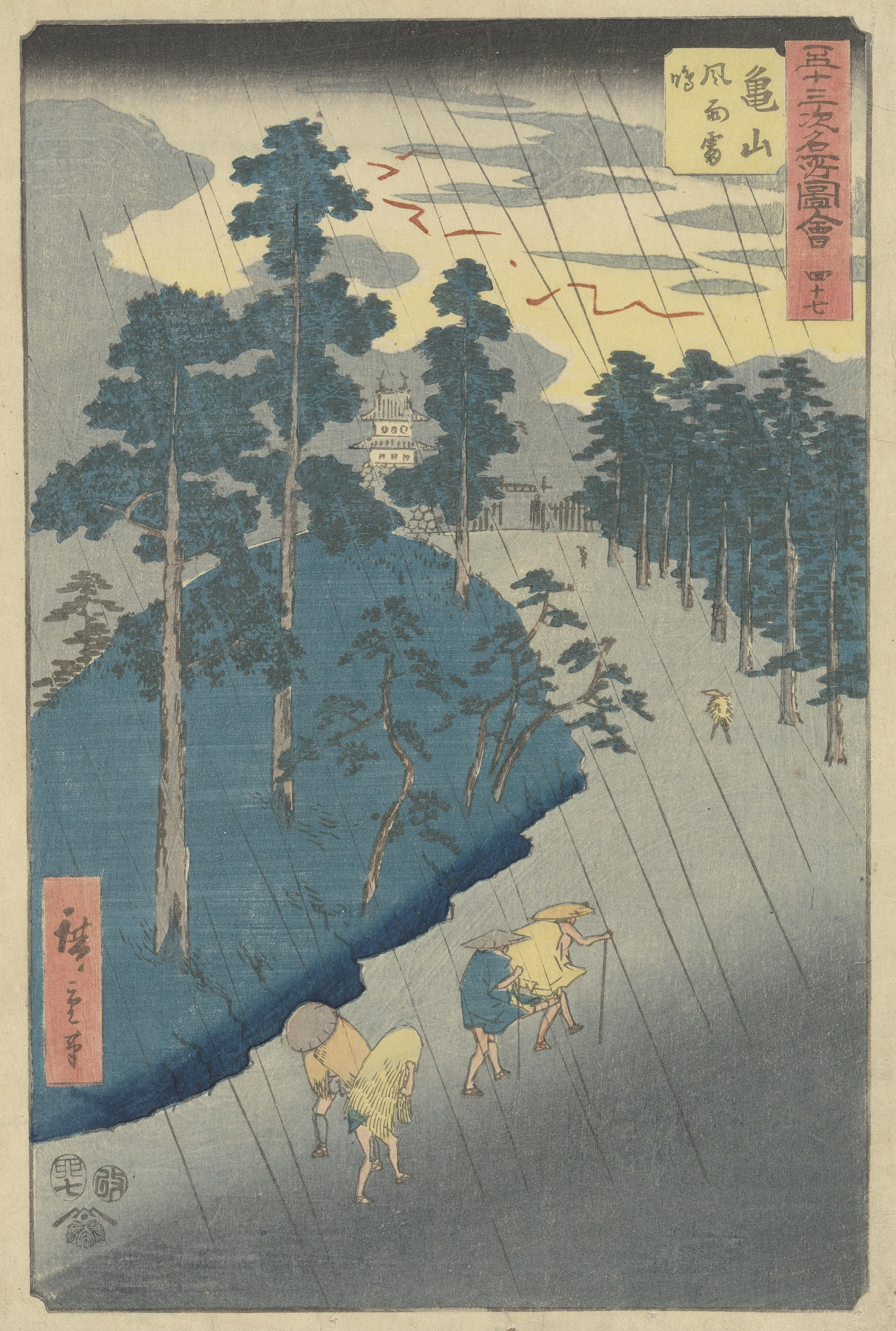 Kameyama: Wind, Rain and Thunder, no. 47 from the series Collection of Illustrations of Famous Places near the Fifty-Three Stations [Along the Tōkaidō] Utagawa Hiroshige, seventh month 1855