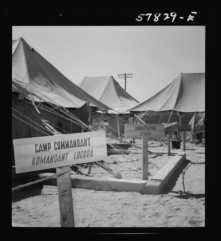 1944 September el shatt croatia egypt-1