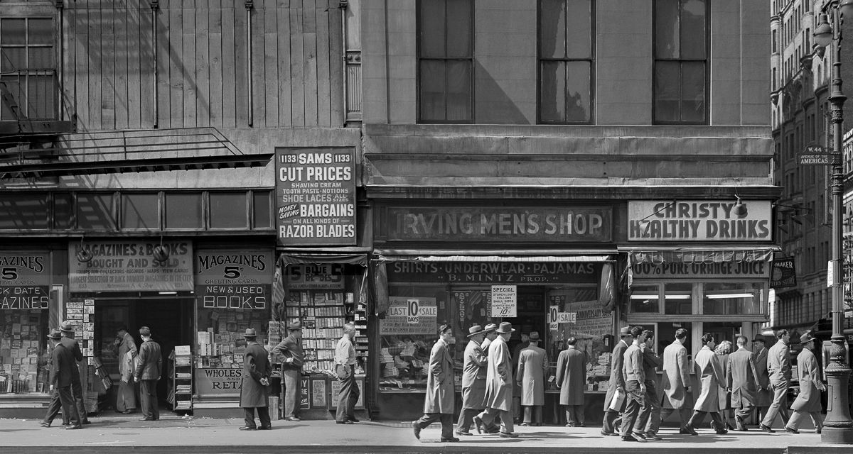 New York City 1940s 1950s 1948 Sixth Avenue between 43rd and 44th Streets 4
