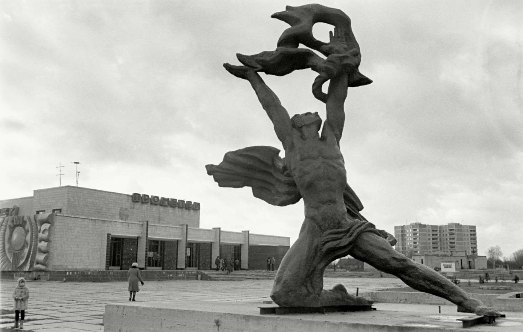 Pripyat, Ukrainian ssr, USSR, kurchatov street, the monument 'taming of the fire', by architect l, olovyannikov, devoted to the builders of the chernobyl nuclear power plant, December 1, 1979.