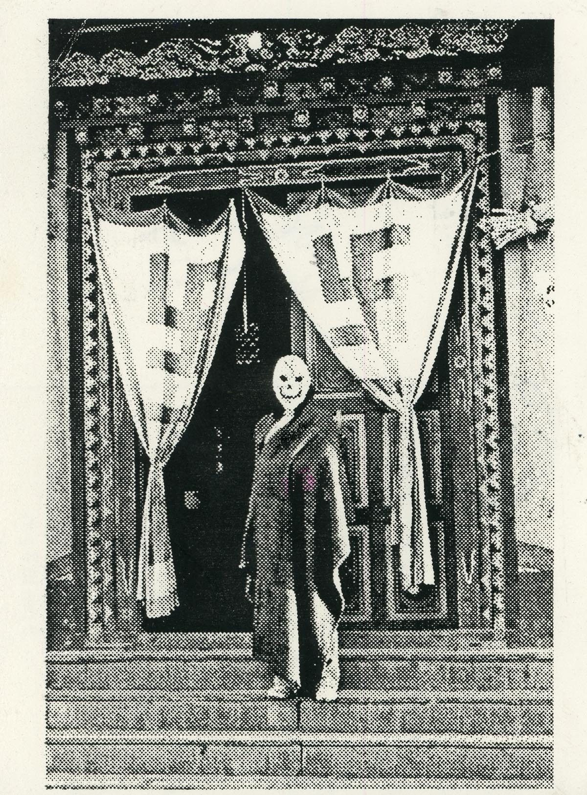Visionary Gallery, Ira Cohen, Dangerous Visions, Card, 1991